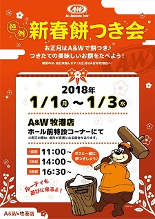 okinawa1230261.jpg