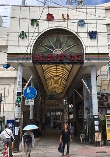okinawa12304.jpg