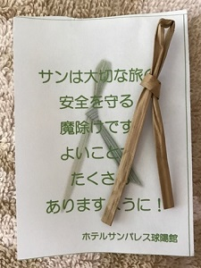 okinawa12307.jpg