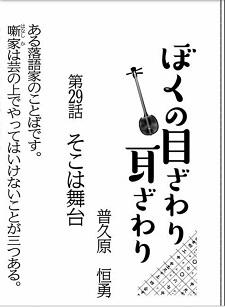 okinawa01131.jpg