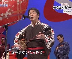 okinawa011312.jpg
