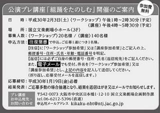 okinawa011314.jpg