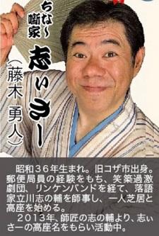 okinawa01135.jpg
