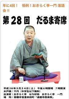 okinawa01137.jpg