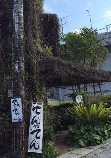 okinawa021712.jpg