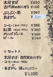 okinawa021713.jpg