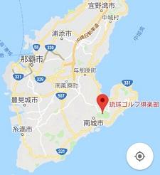 okinawa021717.jpg