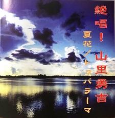 okinawa021718.jpg