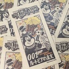 okinawa021720.jpg