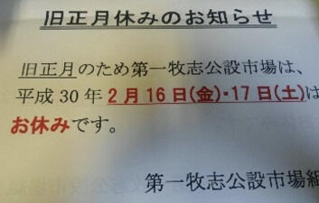 okinawa021721.jpg
