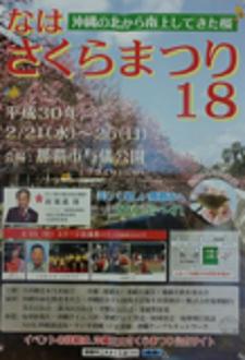 okinawa021722.png