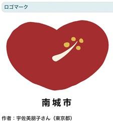 okinawa02173.jpg