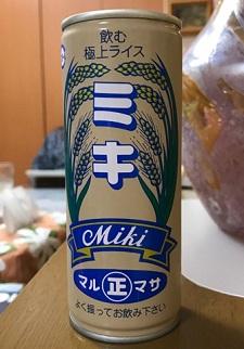 okinawa02176.jpg