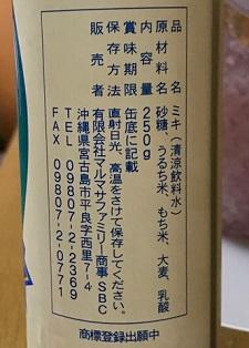 okinawa02177.jpg