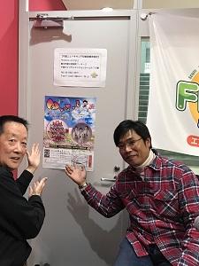 okinawa022412.jpg