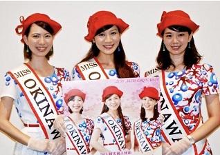 okinawa02245.jpg