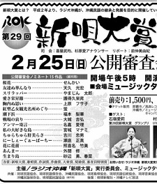 okinawa02246.jpg