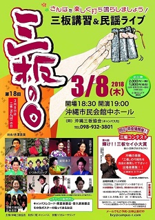 okinawa02247.jpg
