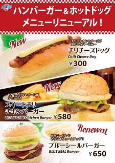okinawa0303141.jpg