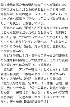 okinawa030318.jpg