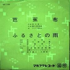 okinawa03035.jpg