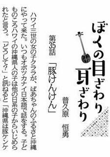 okinawa03037.jpg