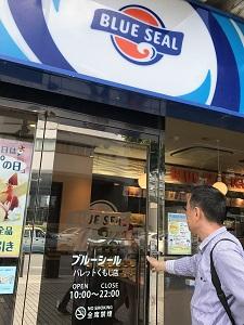 okinawa030319.jpg