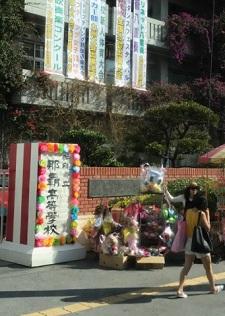 okinawa03103.jpg