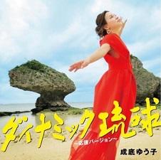 okinawa03171.jpg