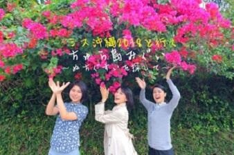 okinawa031710.jpg