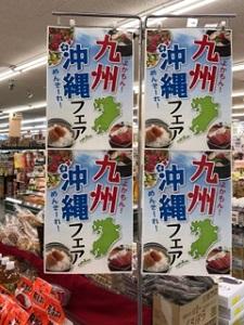 okinawa031723.jpg
