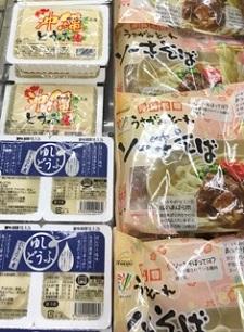 okinawa031724.jpg