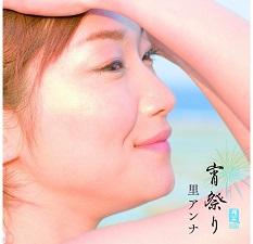 okinawa033115.jpg