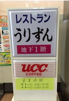 okinawa033116.jpg