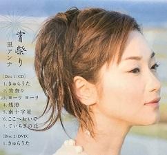 okinawa03312.jpg