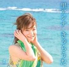 okinawa03313.jpg