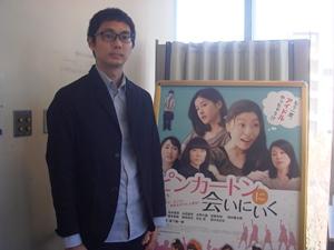 sakashitakantoku.jpg