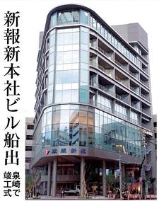 okinawa042813.jpg