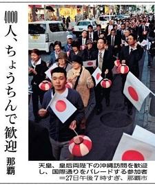 okinawa04282.jpg