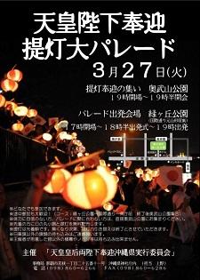 okinawa04283.jpg