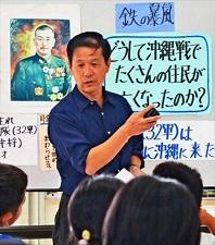 okinawa063010.JPG