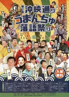 okinawa063016.jpg
