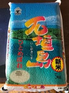 okinawa063018.jpg
