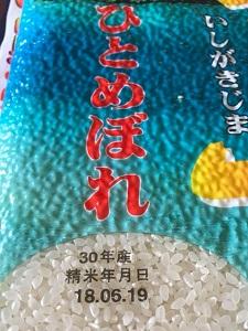 okinawa063019.jpg