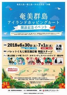 okinawa06303.jpg