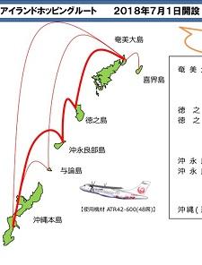 okinawa06304.jpg