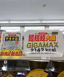 okinawa07224.jpg
