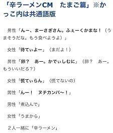 okinawa07226.jpg