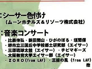 okinawa07229.jpg