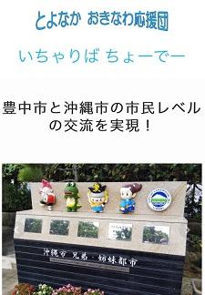 okinawa07281.jpg